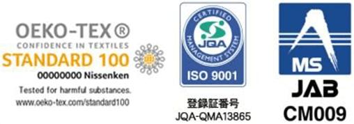 エコテックス スタンダード100 ISO9001