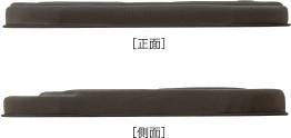 厚み約3.5cmで<br /> 薄くて扱いやすい。
