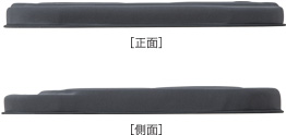 厚み約3.7cmで<br /> 薄くて扱いやすい。