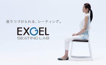 日本橋三越本店にて期間限定ショップを出店