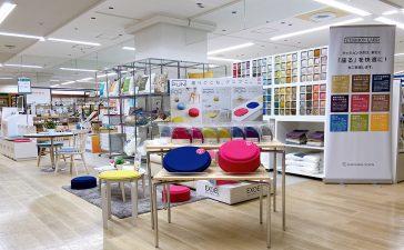 小田急百貨店 町田店にてポップアップイベント開催中