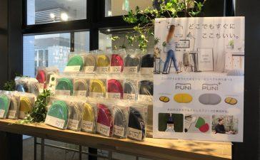 中目黒蔦屋書店にてポップアップイベントを開催