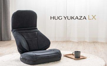 「ハグ床座 LX」新発売